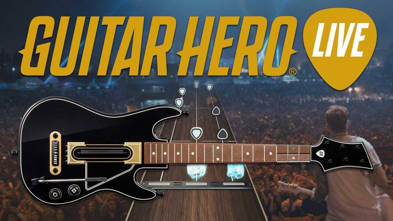 guitar hero live отзывы