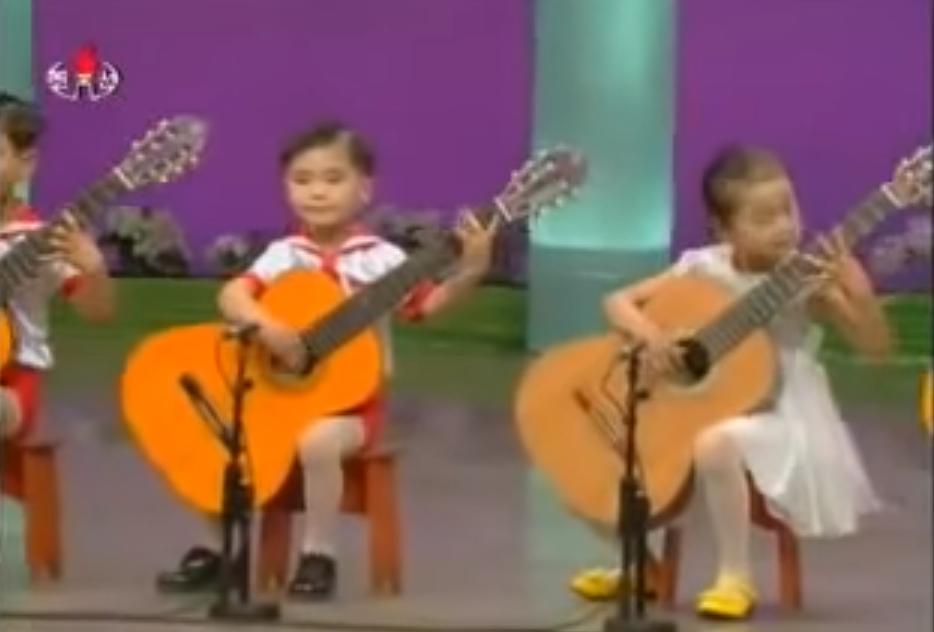 северокорейские гитаристы