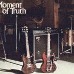 Реклама гитар Gibson