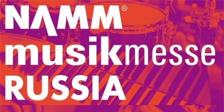 NAMM 2016 в Москве