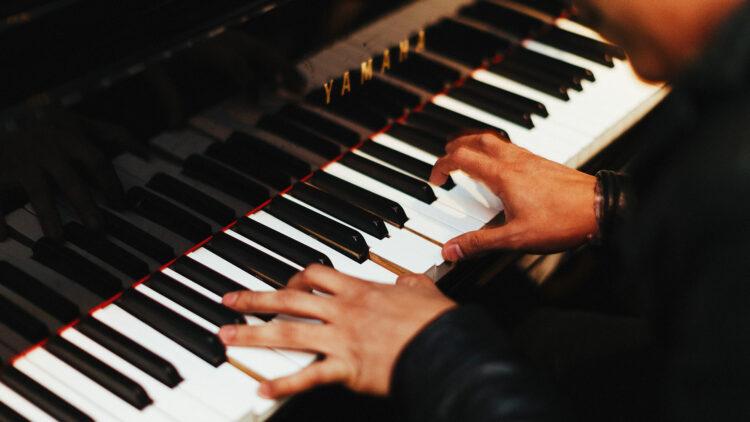 Аккорды для пианино и клавишных