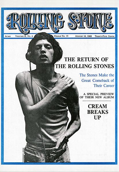 Обложки журнала Rolling Stone