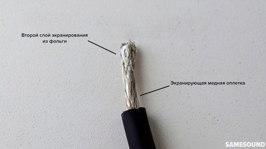 balanced-cable-01