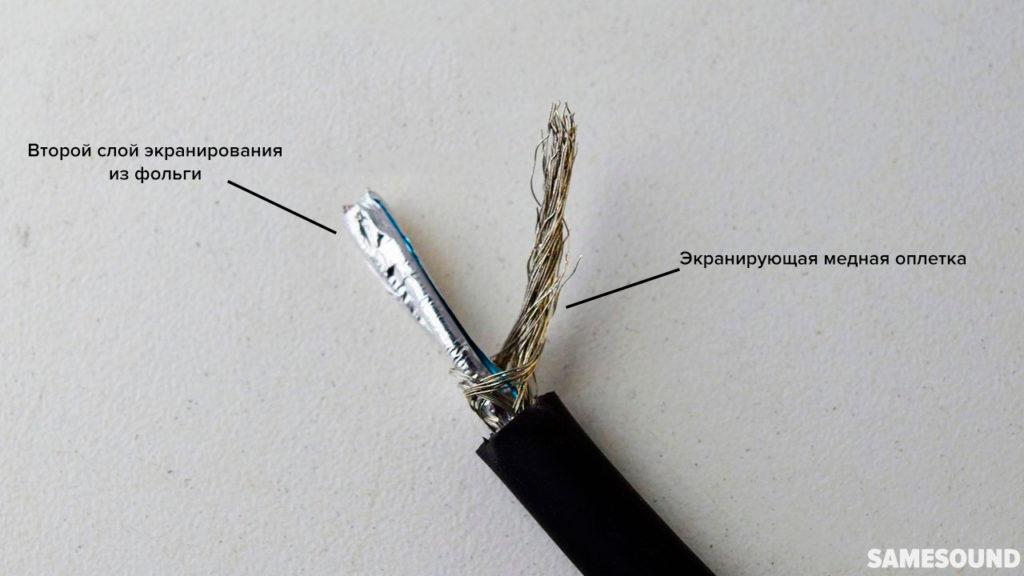 balanced-cable-02