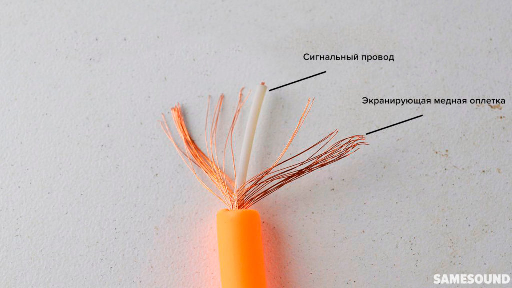unbalanced-cable-02