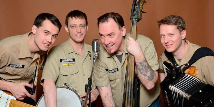 Группа Gagarin Brothers