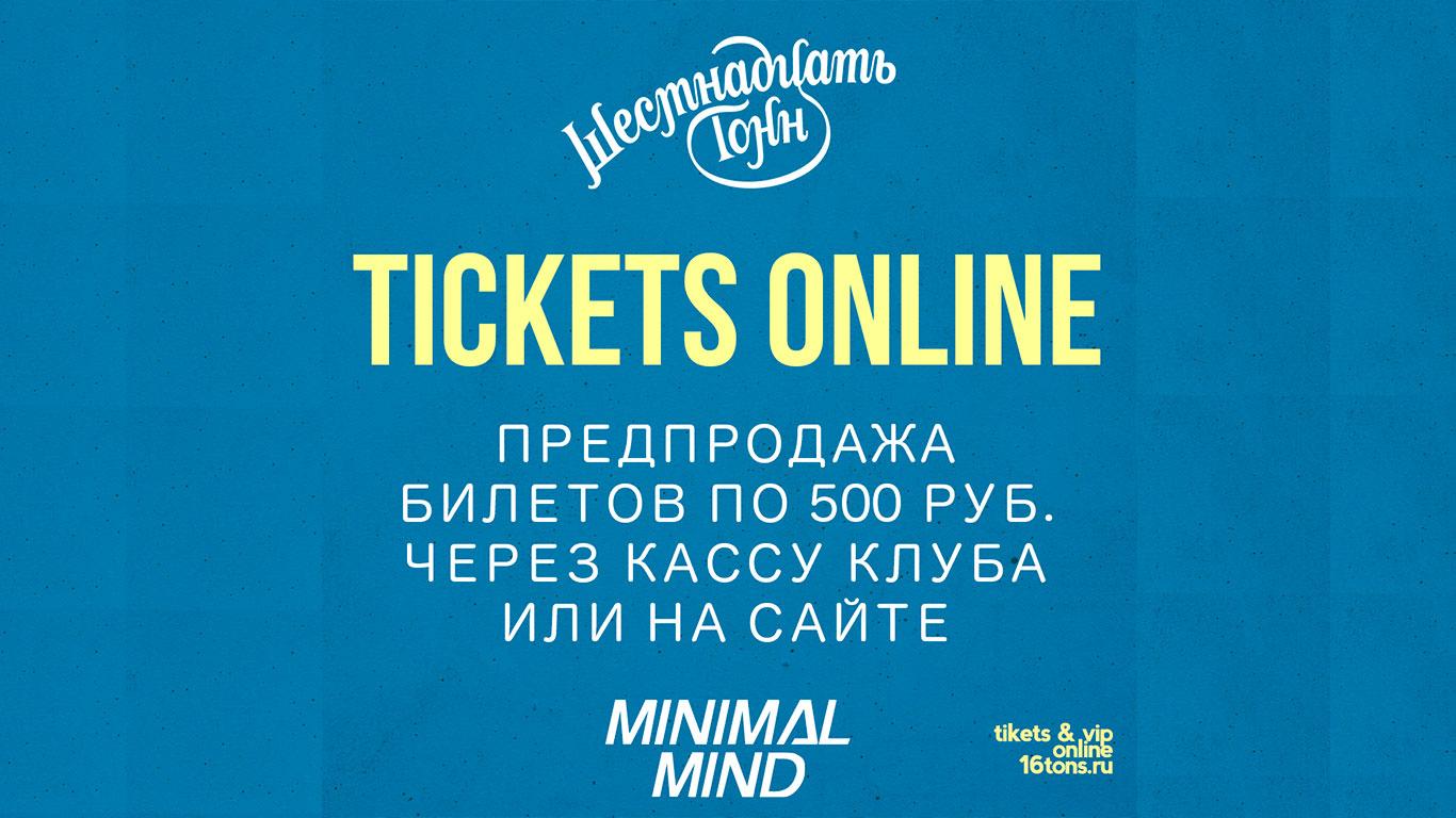 Что дает вип билет на концерт афиша екатеринбург оперный театр афиша на