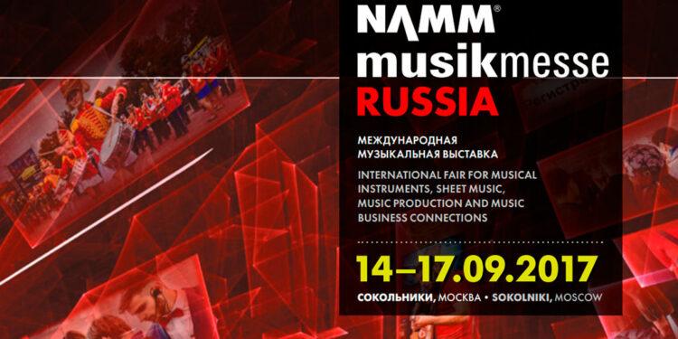 NAMM Musikmesse 2017 в Москве