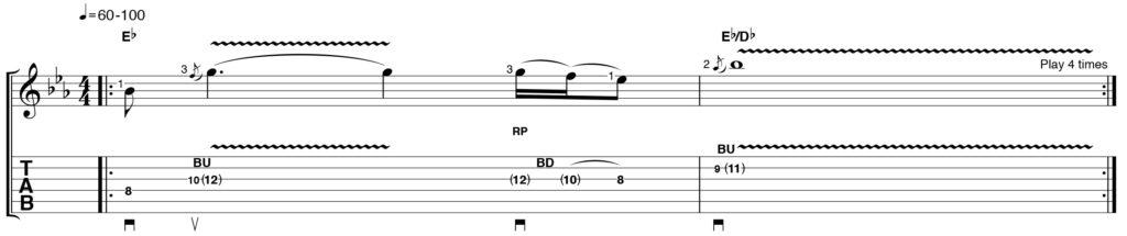 Гитарные упражнения: вибрато