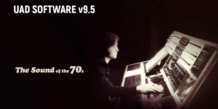Обновление UAD Software 9.5