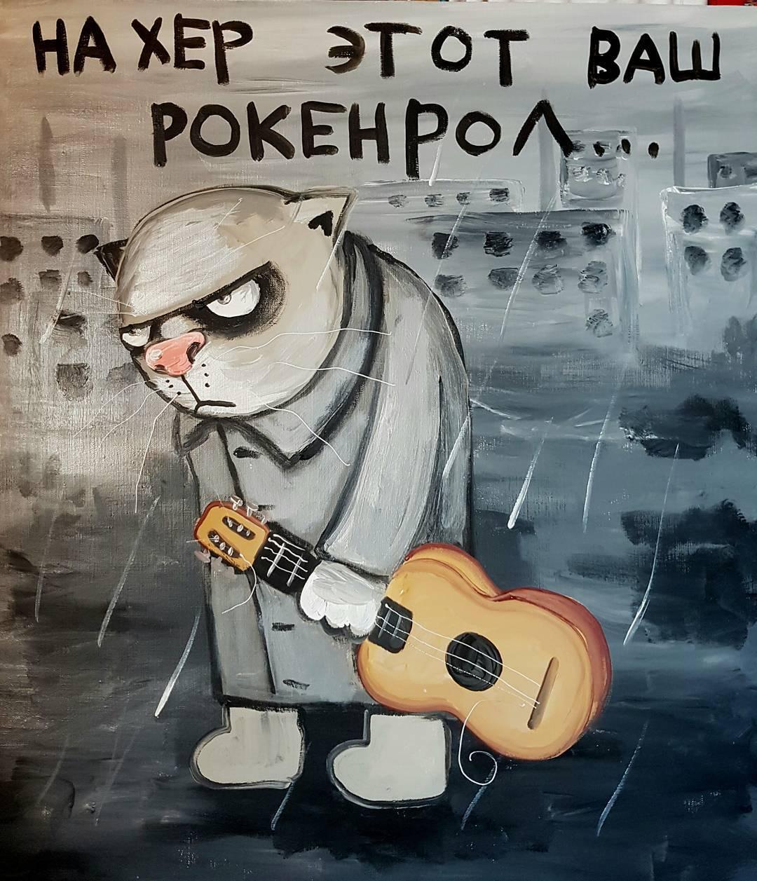 Картины Васи Ложкина о музыке, Вася Ложкин музыка