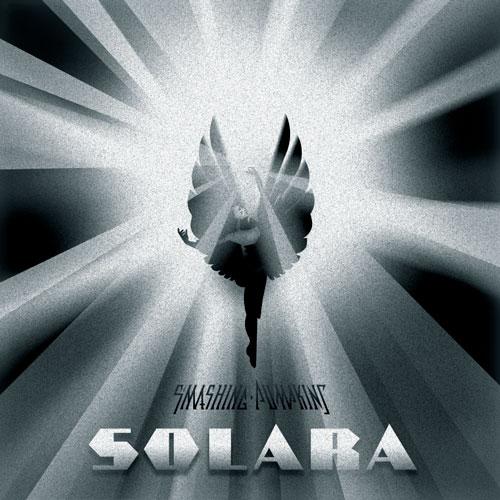 новая песня the smashing pumpkins solara