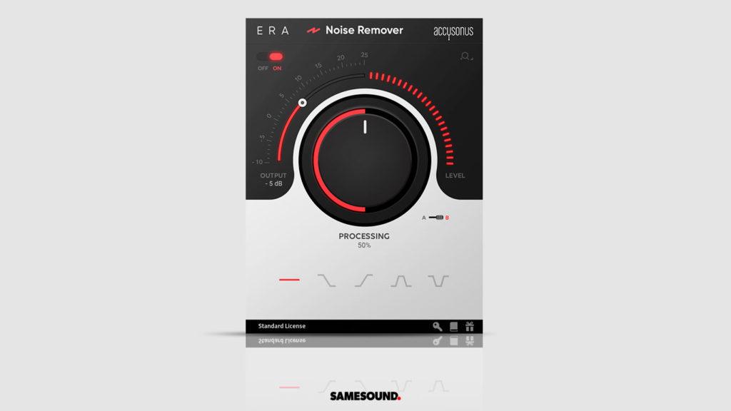 VST-плагин Accusonus ERA Noise Remover