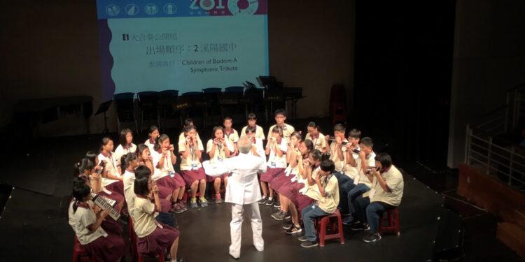 симфонический трибьют Children of Bodom от тайваньских школьников