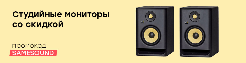 Студийные мониторы в ALL FOR DJ