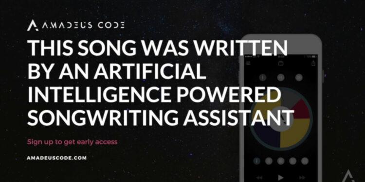 искусственный интеллект написал песню