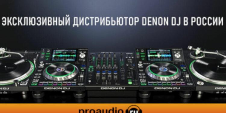 официальный дистрибьютор Denon в России