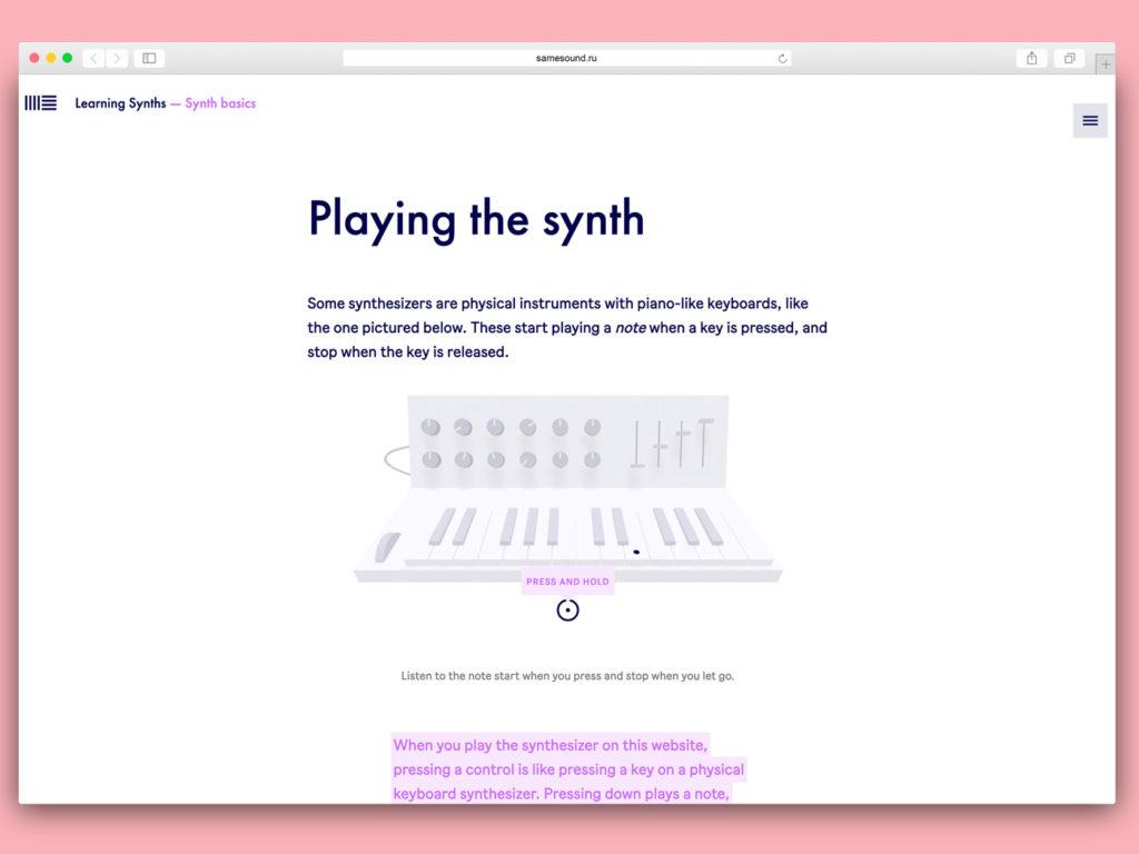 курс о работе с синтезатором ableton learning synths