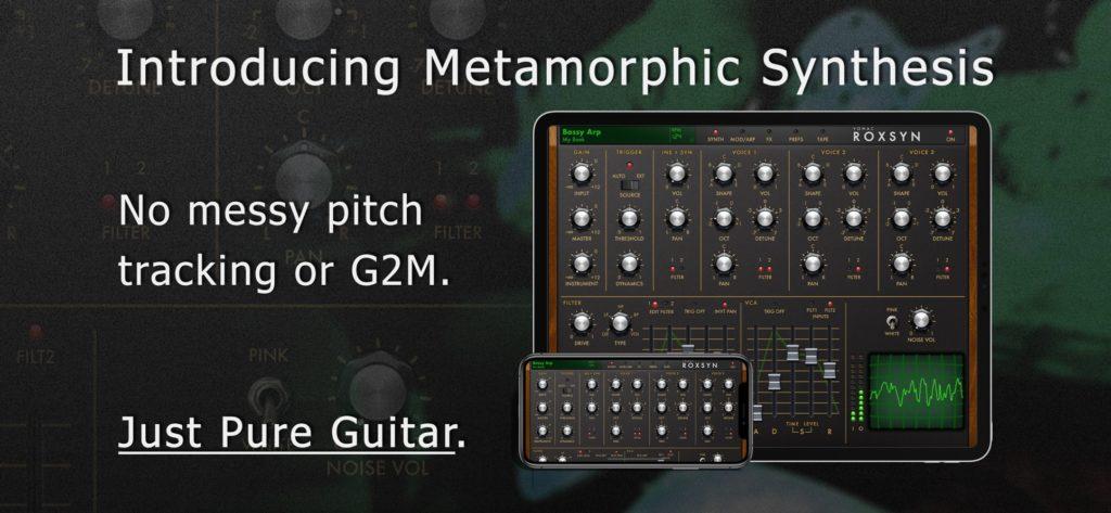 Yonac Roxsyn— синтезатор для iOS, управляемый гитарным сигналом