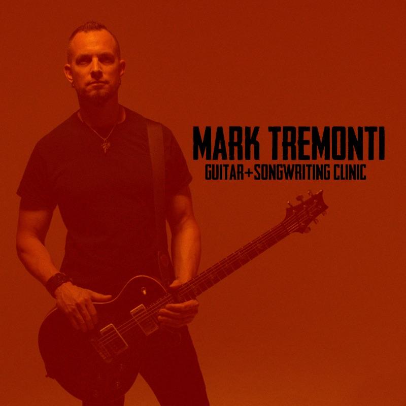 Клиника Марка Тремонти для гитаристов