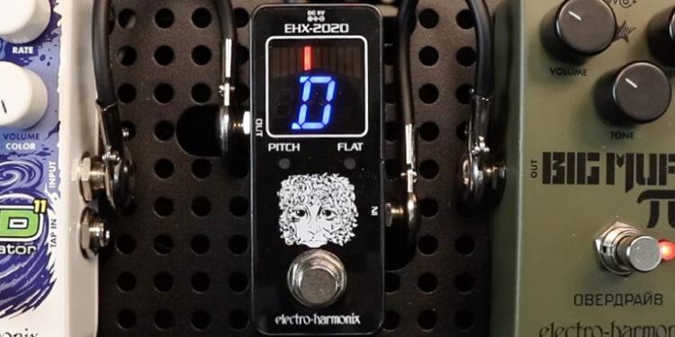 Тюнер Electro-Harmonix EHX-2020