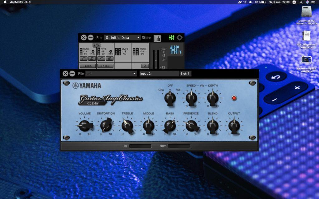 Yamaha dspMixFx