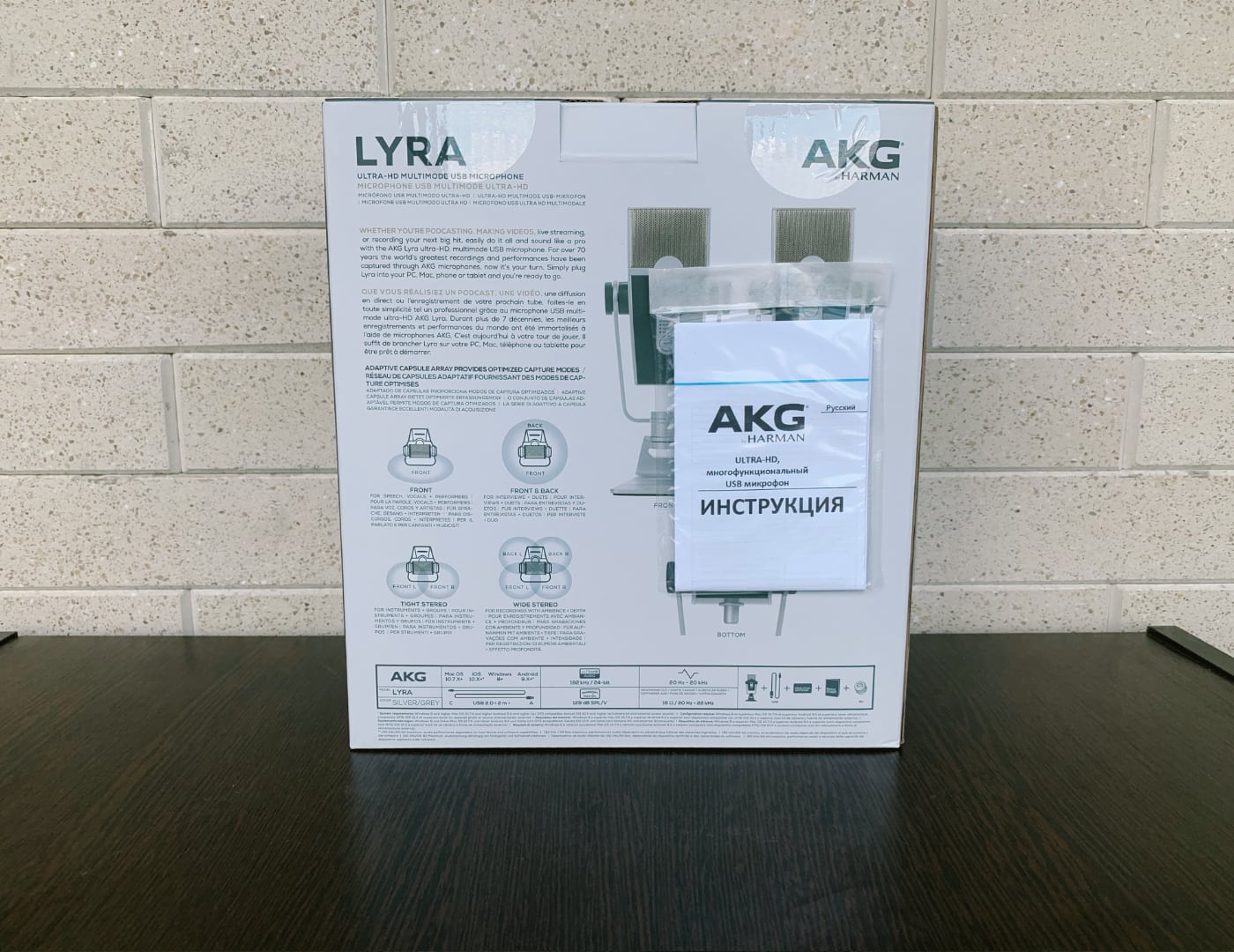 Обзор AKG Lyra