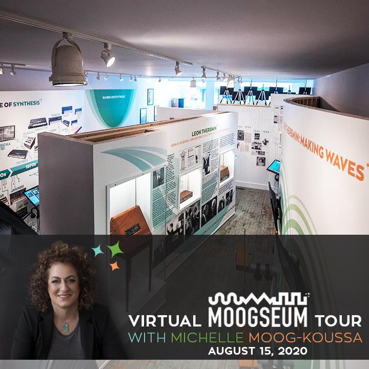 Экскурсия по музею Moog