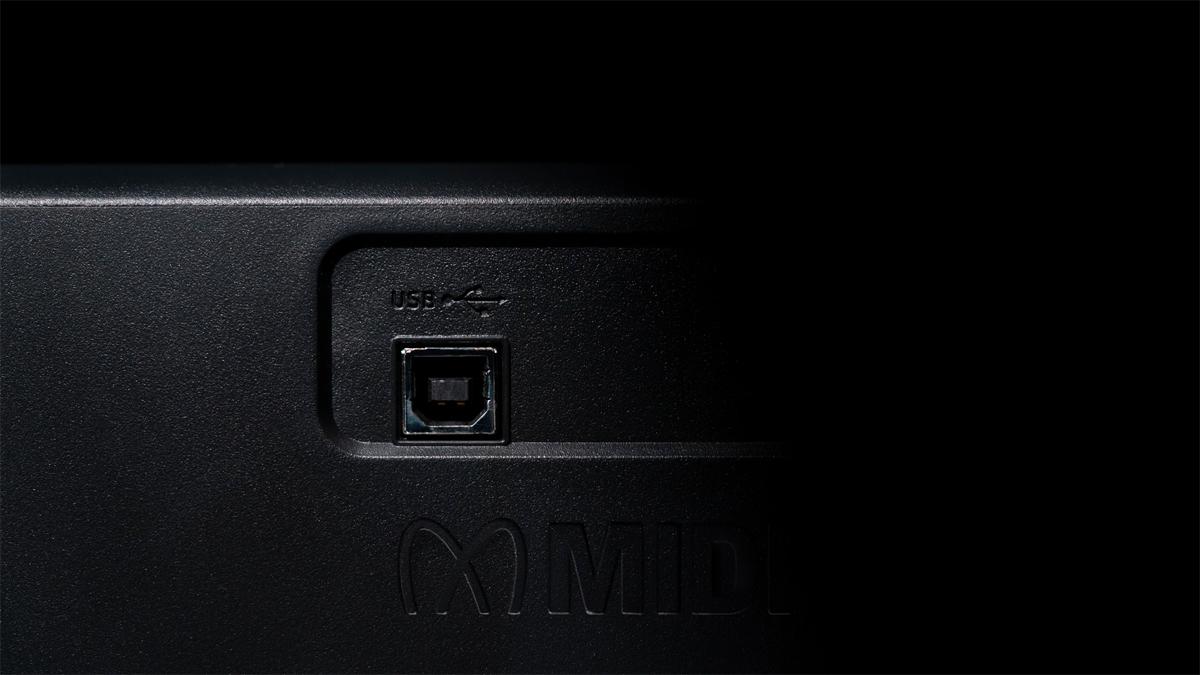 MIDI 2.0 логотип