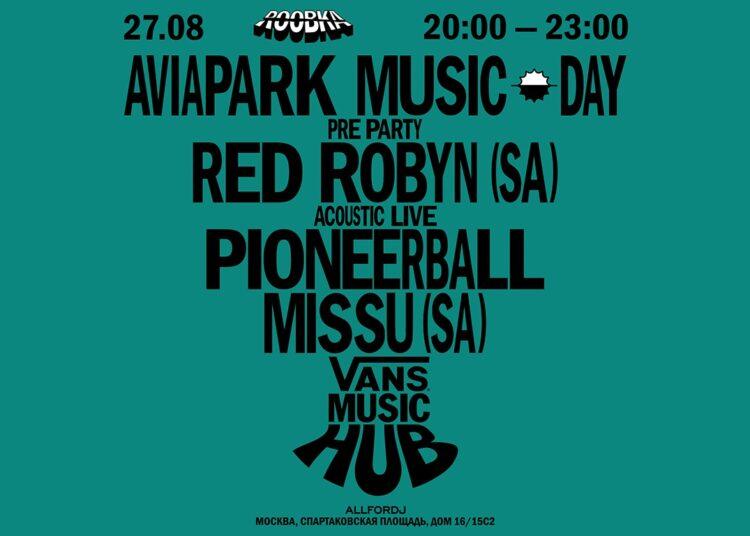 Концерт Red Robyn Vans Music Hub Москва 27 августа 2021