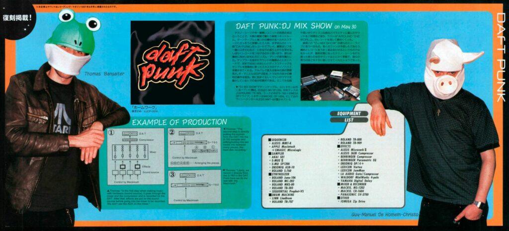 Daft Punk Homework 1997 список используемого оборудования