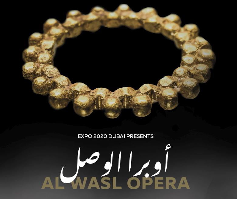 Опера Аль-Васл Al Wasl Opera Dubai